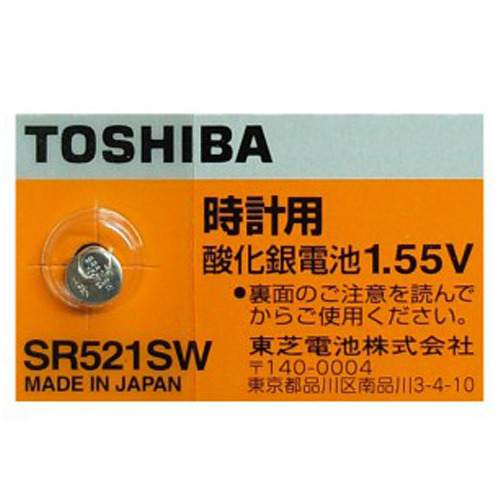 SR521SW-BP(379 1.55V 17mAh)To