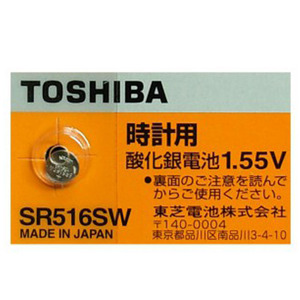SR516SW-BP(1.55V 12.5mAh)To